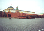 Mausoleum of Lenin Red Square, Moscow