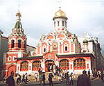 Cathedral of the Mother of God's Kazan Icon Moscow