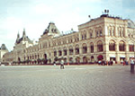 Shopping centre Moscow
