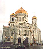 The Temple of the Christ the Saviour  Moscow