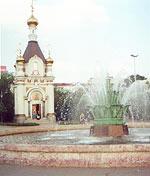 Ekaterinburg Russia
