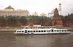 Kremlin, Moscow River.
