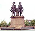 Genin and Tatischev founders of  Ekaterinburg
